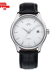 Men Belt Qutomatic Mechanical Watch Waterproof Retro Minimalist Quality Watch