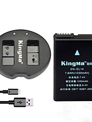 KingMa EN EL14 Charger Pack For Nikon Coolpix D5100 5200 5300 3100 3300 7000 7700 7800