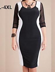 Women's Fashion Plus Size Clubwear Sexy Big Size Party Dress
