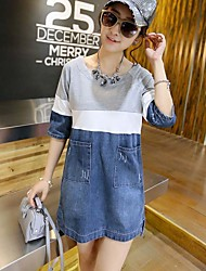 Women's Patchwork Big Size Three Quarter A Style Jeans Skirt