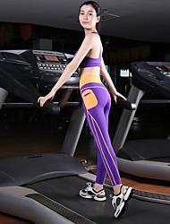 Quick Dry - Women's - Yoga / Fitness - Suit