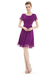 A-line Mother of the Bride Dress - Grape Knee-length Chiffon