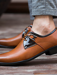 Hot Sale Breathable Men's Shoes Office & Career / Party & Evening / Casual Leather Oxfords Black / Brown / White