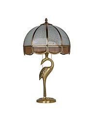 Metal - Lámparas de Escritorio - Arca - Tradicional/ Clásico / Rústico/ Campestre / Tiffany