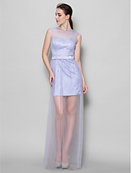 Lanting Bride Floor-length Tulle Bridesmaid Dress Sheath / Column Jewel with
