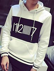 DMI™ Men's Hoodie Contrast Color Casual Activewear(More Colors)