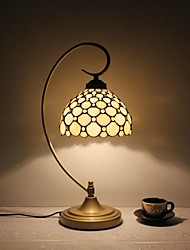 Desk Lamps Multi-shade / Arc Modern/Comtemporary / Traditional/Classic / Rustic/Lodge / Tiffany / Novelty Metal