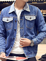 DMI™ Men's Lapel Contrast Color Casual Denim Jacket