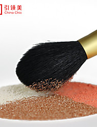 Chinachic Large Powder Brush/Blush brush