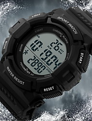 SKMEI® Men's Pedometer LCD Digital Rubber Band Sports Watch Cool Watch Unique Watch