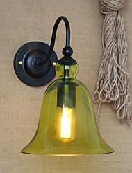 American Rural Countryside Minimalist Blue Glass Decorative Wall Lamp Living Room Hallway