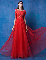 Formal Evening Dress - Ruby A-line Jewel Floor-length Lace / Tulle
