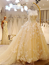 A-line Wedding Dress - Champagne Cathedral Train Scoop Tulle