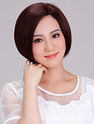 Bob Haircut Human Hair Short Natural Straight Monofilament Top Women's Capless Wig