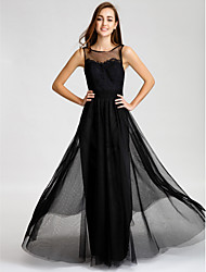Lanting Floor-length Tulle Bridesmaid Dress - Black A-line Bateau