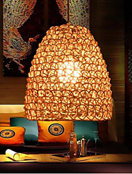 IKEA Retro Round Rattan Garden Balcony Lamp Shade Study