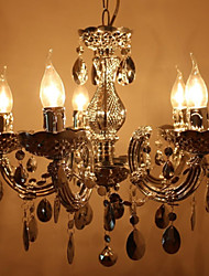 Modern Silver Acrylic Crystal Style Chandelier With 5 Lights