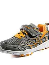 BOY - Sneakers alla moda - Comoda - Tulle / Finta pelle