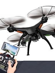 Syma - Drone Quadcóptero X5SW com Câmera HD com Transmissão em Tempo Real via WiFi, 4CH.
