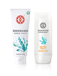 Dabao® Sunscreen Whitening Emulsion Waterproof Outdoor UV Protection SPF20 PA++75g 1Pc With Facial Cleansing 100g 1Pc