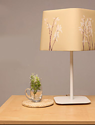 Personalized Linen Decorative Lamp