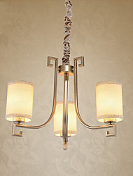 The New Chinese Style Chandelier Iron Copper Imitation Air living Room Lamps