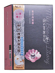 My Beauty Diary From Taiwan Face for Women Mask   Whitening,Brightening  10 Pieces