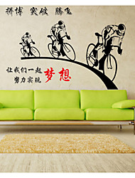 SK6001 Chinese Character Inspirational quotes Removable Art Characters Writing Vinyl PVC Decal Wall Sticker Home Decor