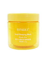 1 Maske Nass Gel Feuchtigkeit / Weiß machen Gesicht Blau / Lila / Gelb CHINA BINGLI