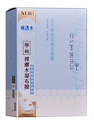 Masque Humide Liquide Humidité Visage Taiwan