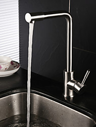 Kitchen Faucet Contemporary Pre Rinse Stainless Steel Brushed