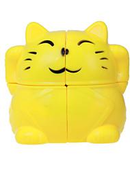 Diansheng® Cube velocidade lisa 2*2*2 Velocidade Cubos Mágicos Amarelo ABS