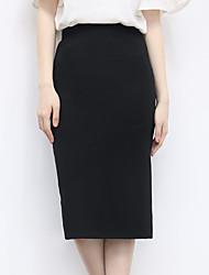 Women's New Style Side Slit High Waist Show Thin Elasticity Women's Skirts