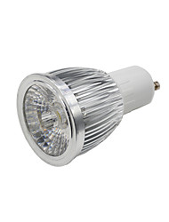 5W E14 / GU10 / GU5.3(MR16) / GX5.3 / B22 / E26/E27 Spot LED MR16 1PCS COB 300-380LM lm Blanc Chaud / Blanc Froid DécorativeAC 85-265 /