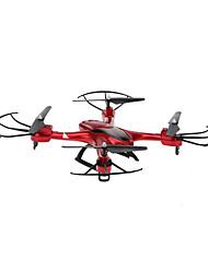 sj rc x300-2cw Drohne 6-Achsen-4ch 2.4g rc quadcopter eine Taste für die automatische Rückkehr in Echtzeit Zugriff Material