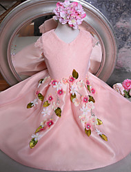 Ball Gown Knee-length Flower Girl Dress - Lace / Tulle Short Sleeve V-neck with