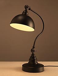 Metal-Lámparas de Escritorio-Arca-Tradicional/ Clásico