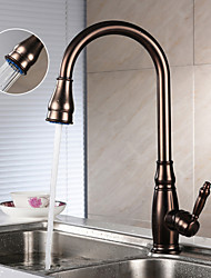Centerset Single Handle One Hole with Oil-rubbed Bronze Kitchen faucet