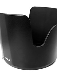 emloux® бленда HB-29 для Nikon 70-200mm F / 2.8g F 2.8g вр hb29