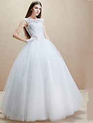 Ball Gown Scoop Neck Floor Length Tulle Wedding Dress with Beading Appliques by HQY