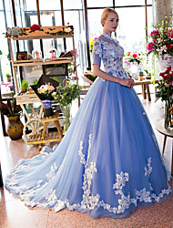 Formal Evening Dress Ball Gown Halter Chapel Train Lace / Tulle with Appliques / Flower(s) / Lace