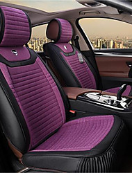 6 pcs set New Four Seasons Synthetic Fiber Car Seat Cushion