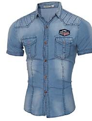 Men's Striped Casual / Sport Shirt,Cotton Short Sleeve Blue