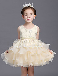 Gubaoprincess Ball Gown Knee-length Flower Girl Dress - Cotton Organza Satin Jewel with Beading