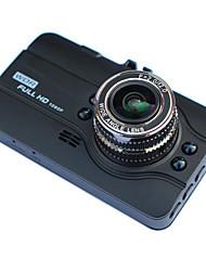 DVD de voiture-4608 x 3456-GPS / Grand Angle / 1080P / Full HD / Sortie Vidéo / Capteur G-CMOS 12.0MP