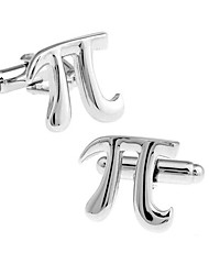 Men's Fashion Pi Style Silver Alloy French Shirt Cufflinks (1-Pair) Christmas Gifts