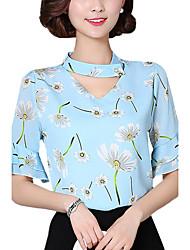 Summer Plus Size Women  Fashion Button V Neck Ruffle Short Sleeve Chiffon Blouse Slim Was Thin T-shirt Tops