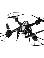 SJR / C T30VR 2.4G Aircraft High Pressure Set / Take-off Point / Headless mode / Control The Camera / With VR