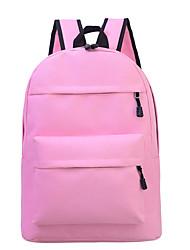 2016 New Fashion Student Backpack Solid Color Nylon Handbag College Wind Leisure Travel Backpack Shoulder Bag