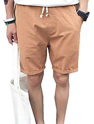 DMI™ Men's Short Color Block Casual Pant(More Colors)